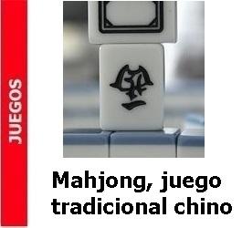 mahjong_juego_tradicional_chino_portada
