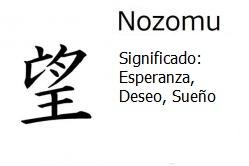 nozomu